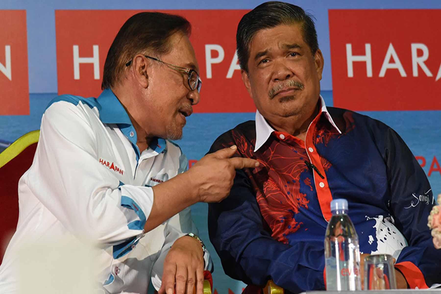 Pemuda Amanah sebulat suara menyokong Dato' Seri Anwar Ibrahim sebagai calon Perdana Menteri