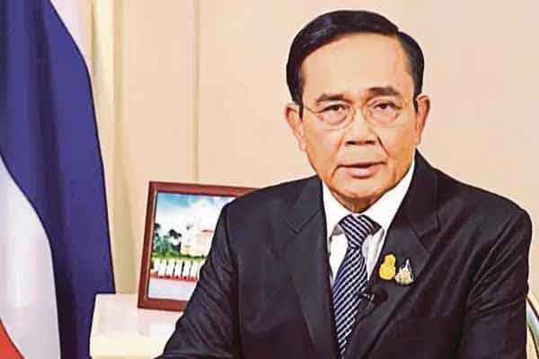 Gempar!!!  PM Thailand minta semua pihak pihak bertenang ???