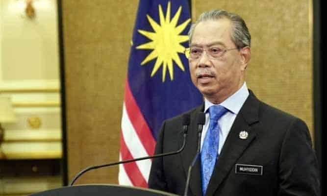 Intipati Pakej Permai RM15 bilion