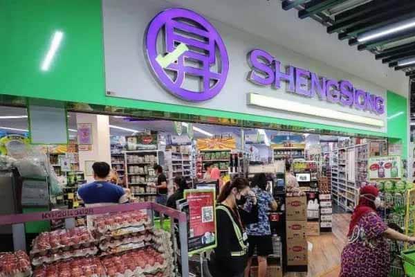 Wau!!! Bonus hingga 16 bulan bagi kakitangan Sheng Siong