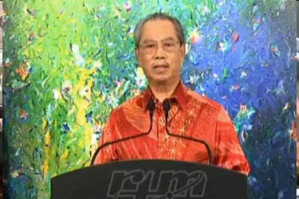 Terkini!!! Ucapan Penuh Perutusan Khas Perdana Menteri