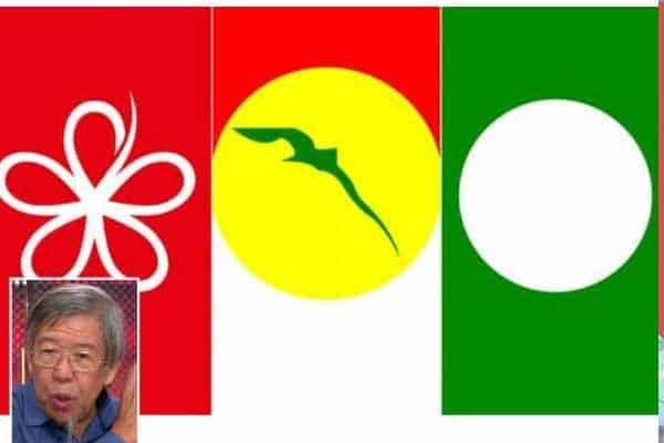 Gabungan PN, BN dan Pas diramal peroleh majoriti dua pertiga