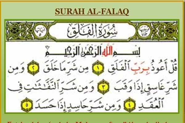 Kisah Rasulullah Pernah Disihir Dan Sebab Turun Surah Al-Falaq
