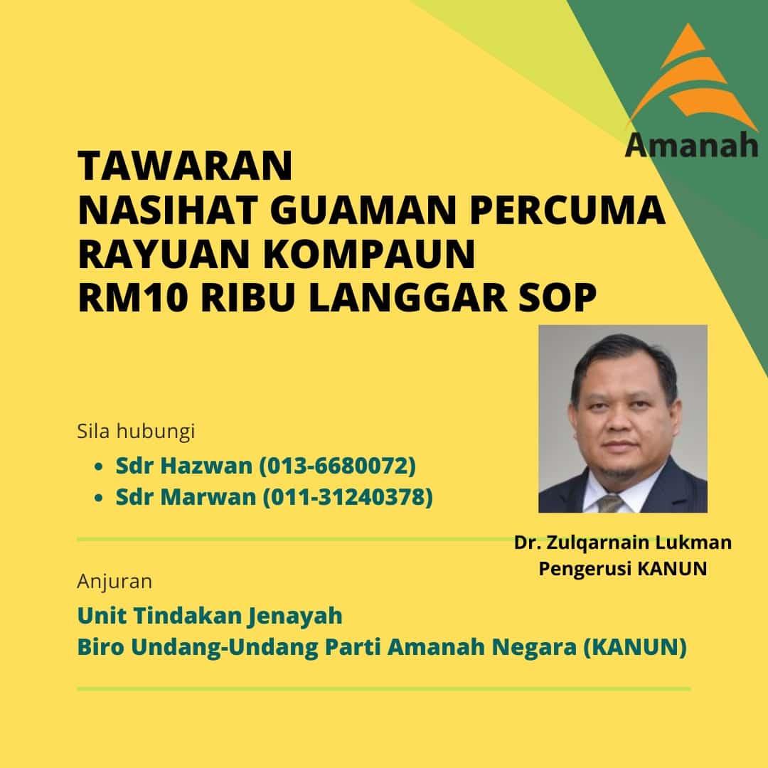 Amanah, Umno dan PKR tawar guaman percuma