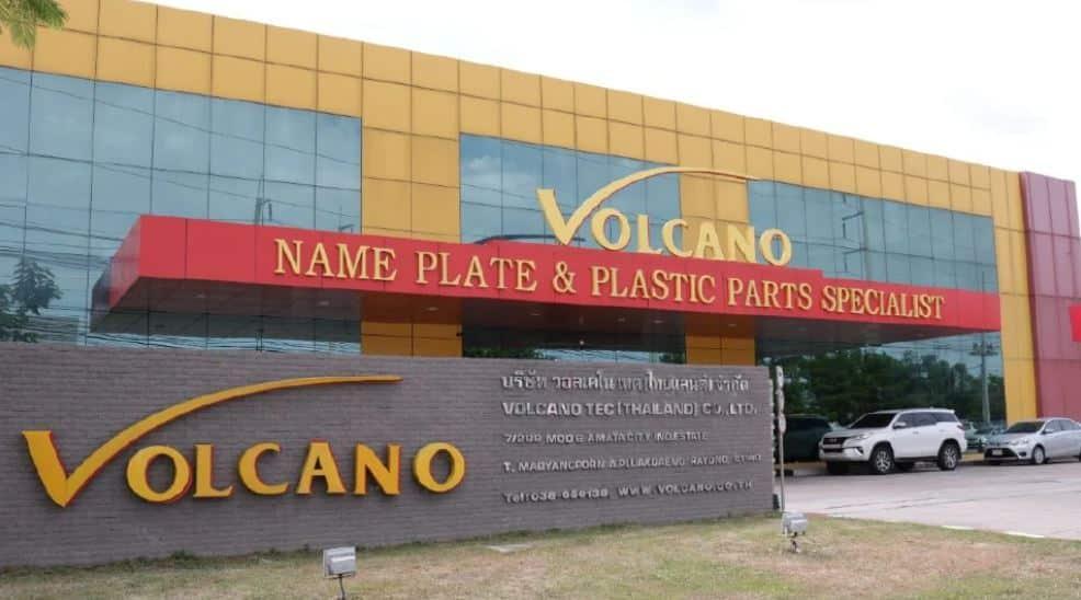 Harga IPO  Volcano 35 sen seunit