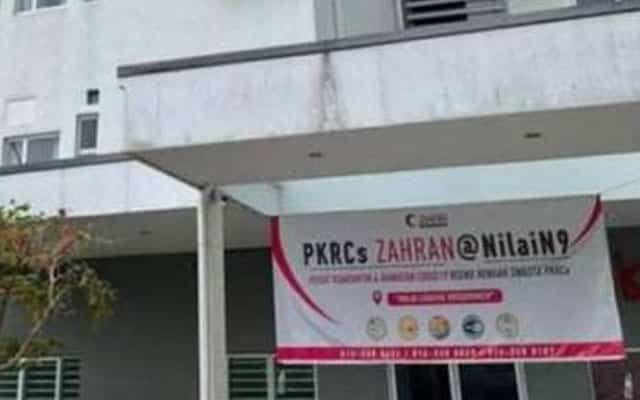 Pusat kuarantin swasta pertama Malaysia