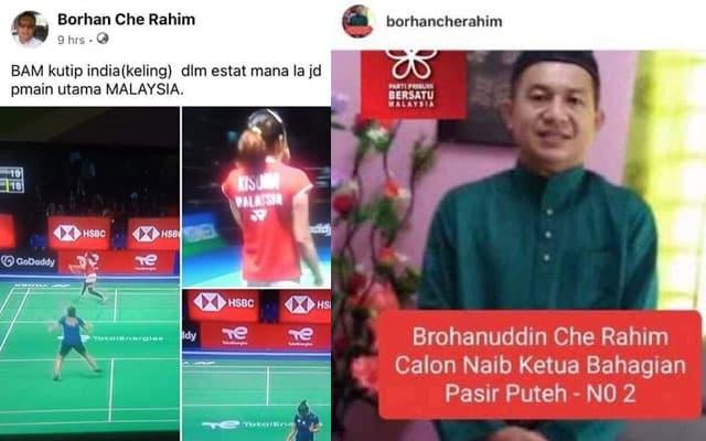 Individu rasis terhadap pemain badminton negara merupakan ahli Bersatu Kelantan